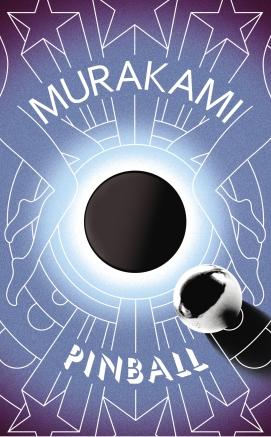 anmurakami26 - Murakami Pinball Credit : Harvill Secker##########m##########HARVILL SECKER