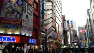 Akihabara Electronic District, Tokyo